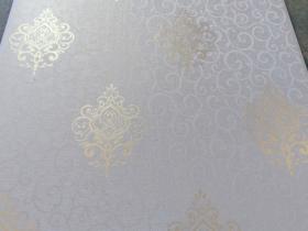 Tấm Ốp Tường Nano 17-06